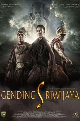 Gending Sriwijaya
