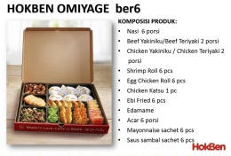 omiyage-6